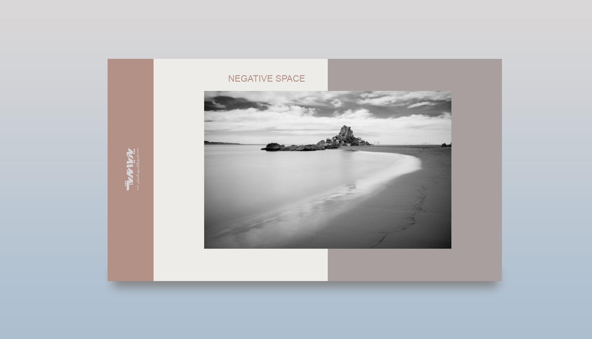 NEGATIVE SPACE PHOTOGRAPHY - تعادل در عکاسی