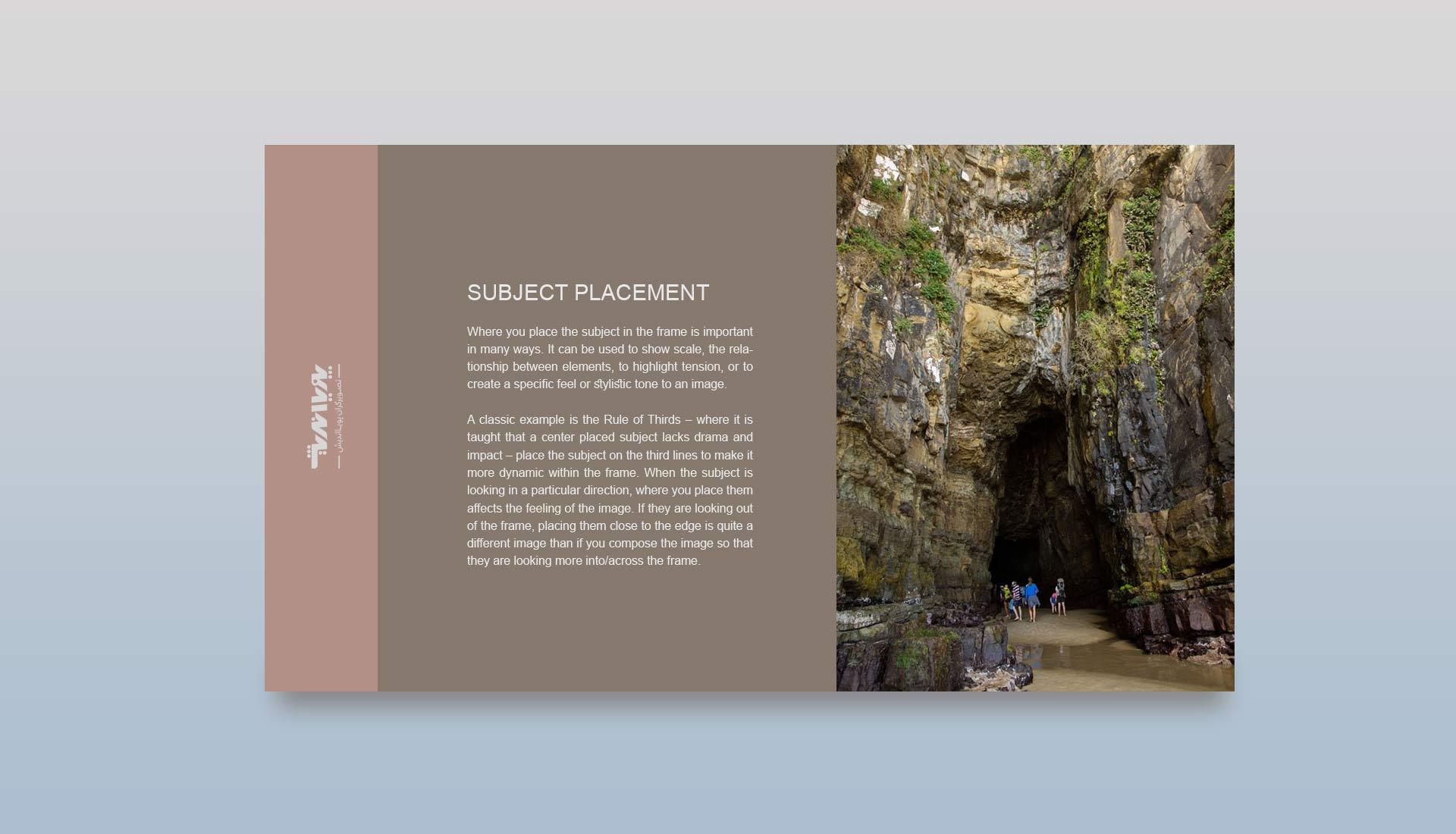 SUBJECT PLACEMENT - تعادل در عکاسی