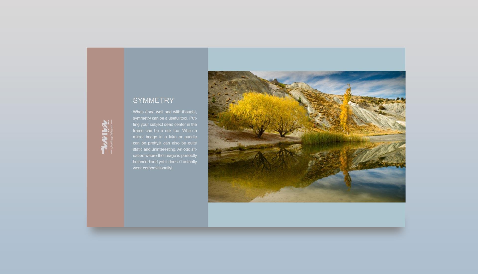 SYMMETRY photo - تعادل در عکاسی