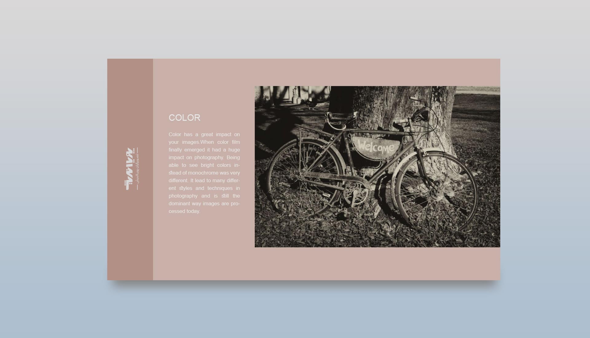 color in photography 1 - تعادل در عکاسی