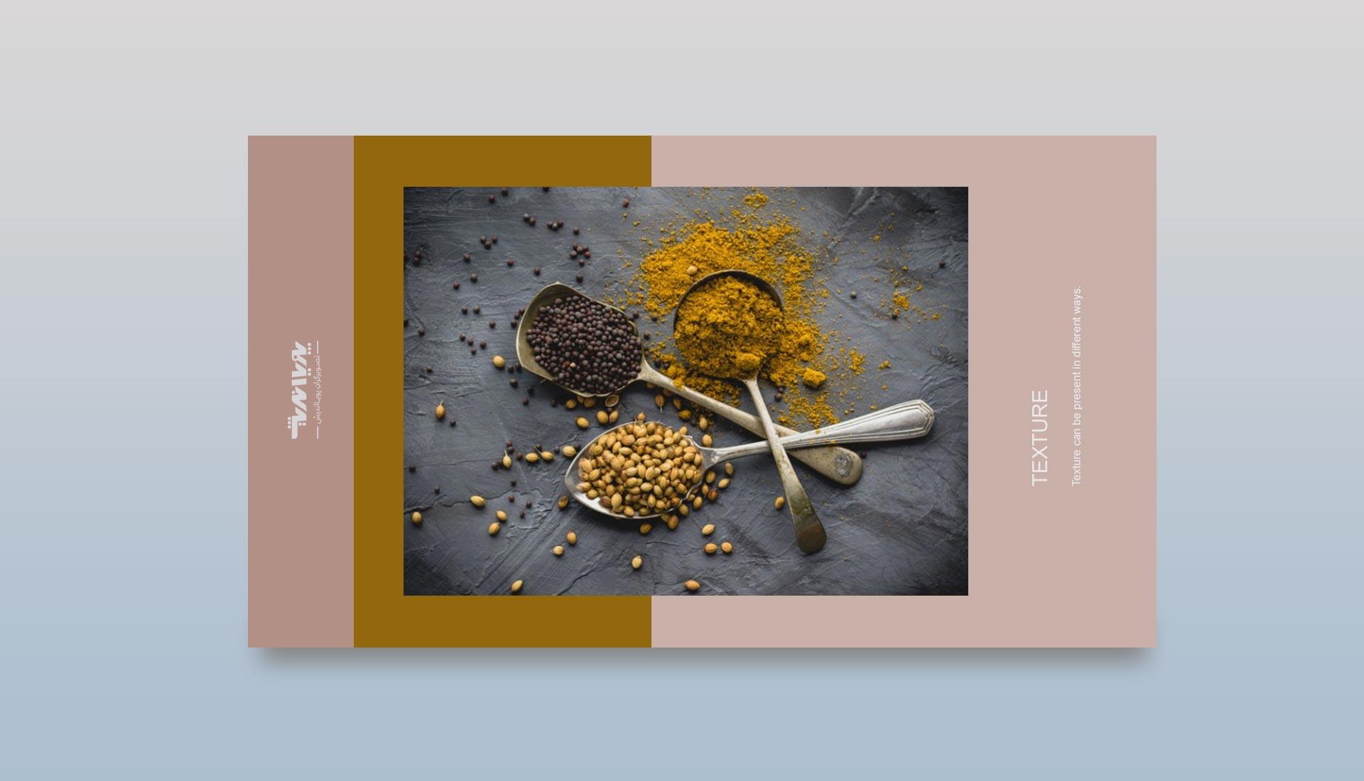 texture in photography - تعادل در عکاسی