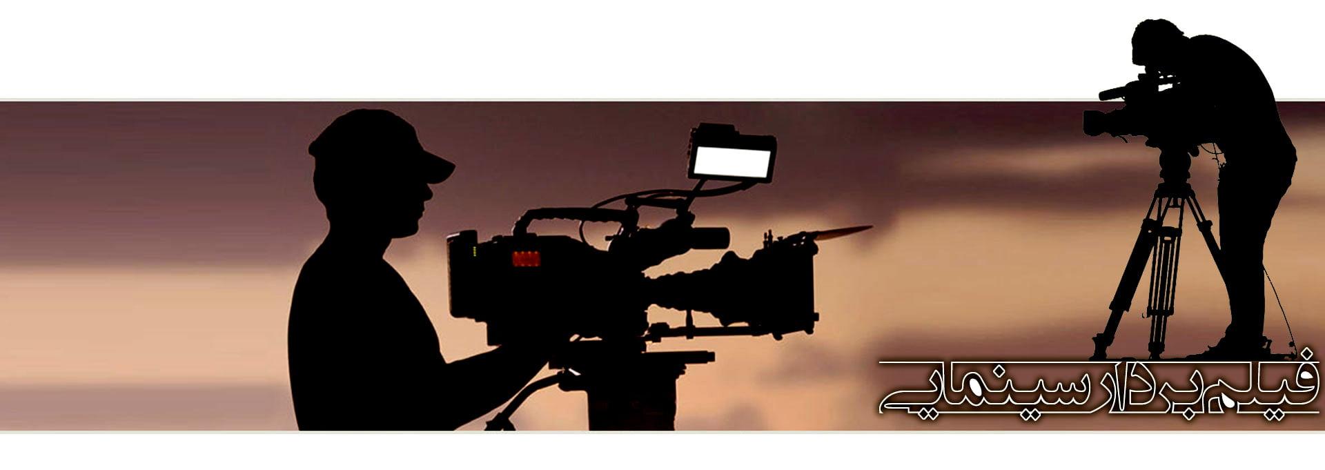 cinematographer 1a 1 - معرفی شغل فیلمبرداری و تصویربرداری