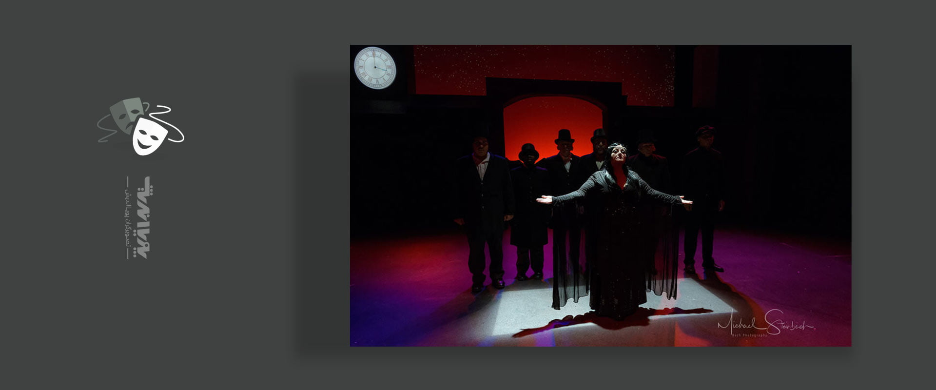 theatre photography 2 - نکات مهم برای عکاسی از تئاتر