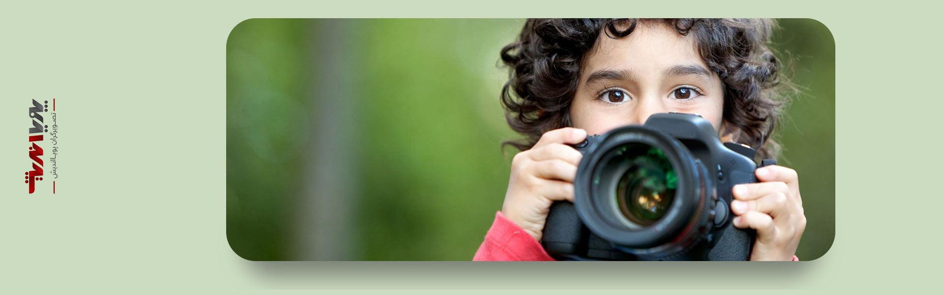 child photographer 2 - چرا کودکان ما باید عکاسی بیاموزند ؟
