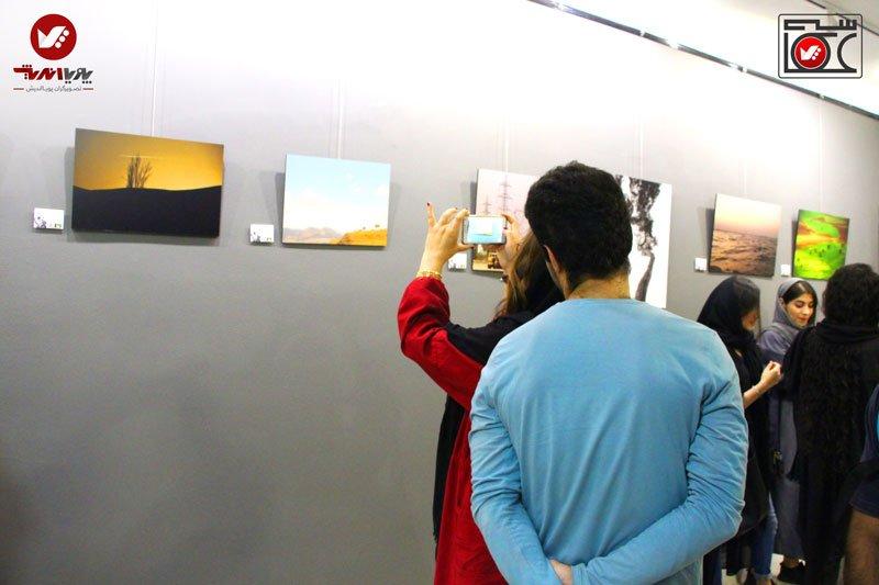 namayeshgah axasi honarjouyan pouyaandish zamin dar yek ghab 1 earth frame photography akkasi.art67 - نمایشگاه عکاسی زمین در یک قاب
